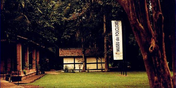 Museu do Folclore - São José dos Campos - SP