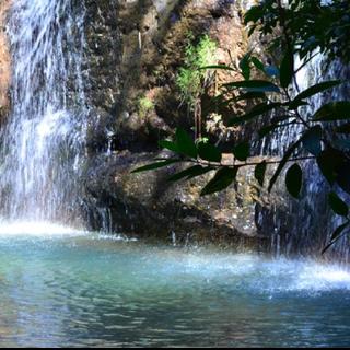 Parque Estadual Serra de Caldas Novas